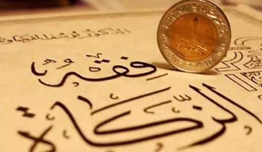 Tujuan-Sistem-Ekonomi-Islam